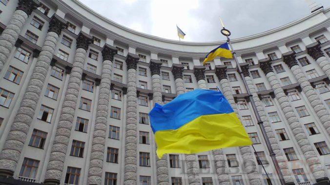 Government of Ukraine