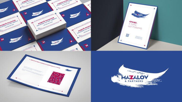 Mazalov & Partners